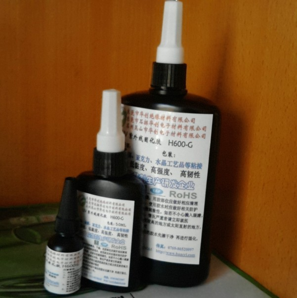 H600-N 焊点保护UV紫外线固化胶 电子元器件粘接保护快固化